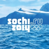 XXI Зимние Олимпийские игры в Сочи (2014 год)