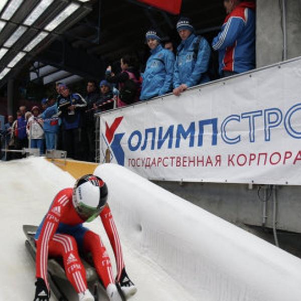 Команда Пермского края-1 выиграла эстафету финала КР по санному спорту
